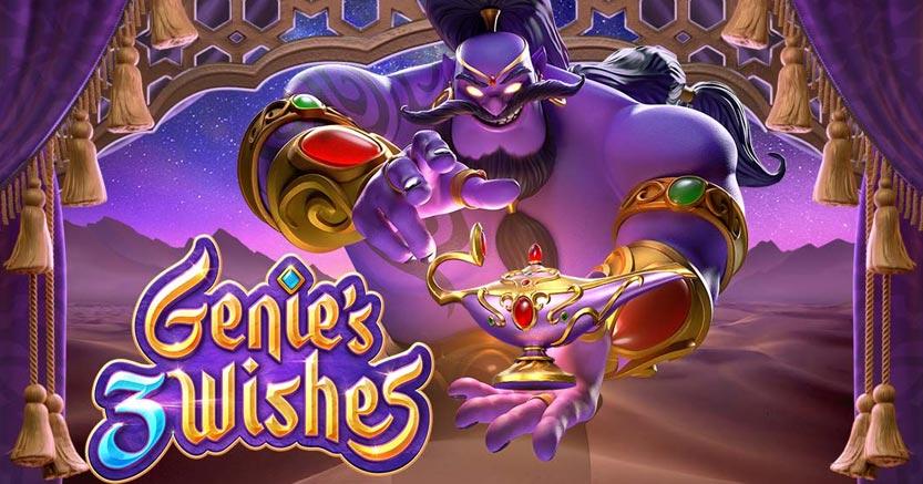 รีวิวสล็อต Genie's 3 Wishes ค่าย pgslot